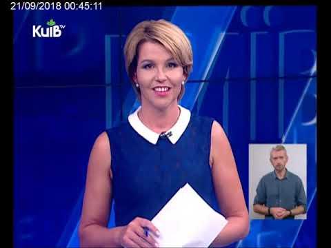 Телеканал Київ: 20.09.18 Київ Live 17.00