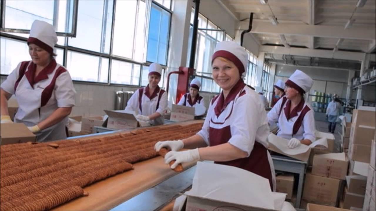 герой кондитерская фабрика город полевской фото подписи фотографии