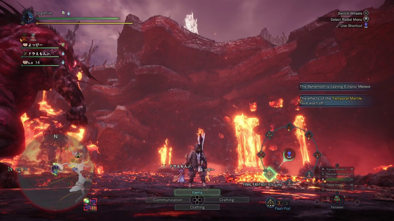 MHW   How to FFXIV Jump with full party