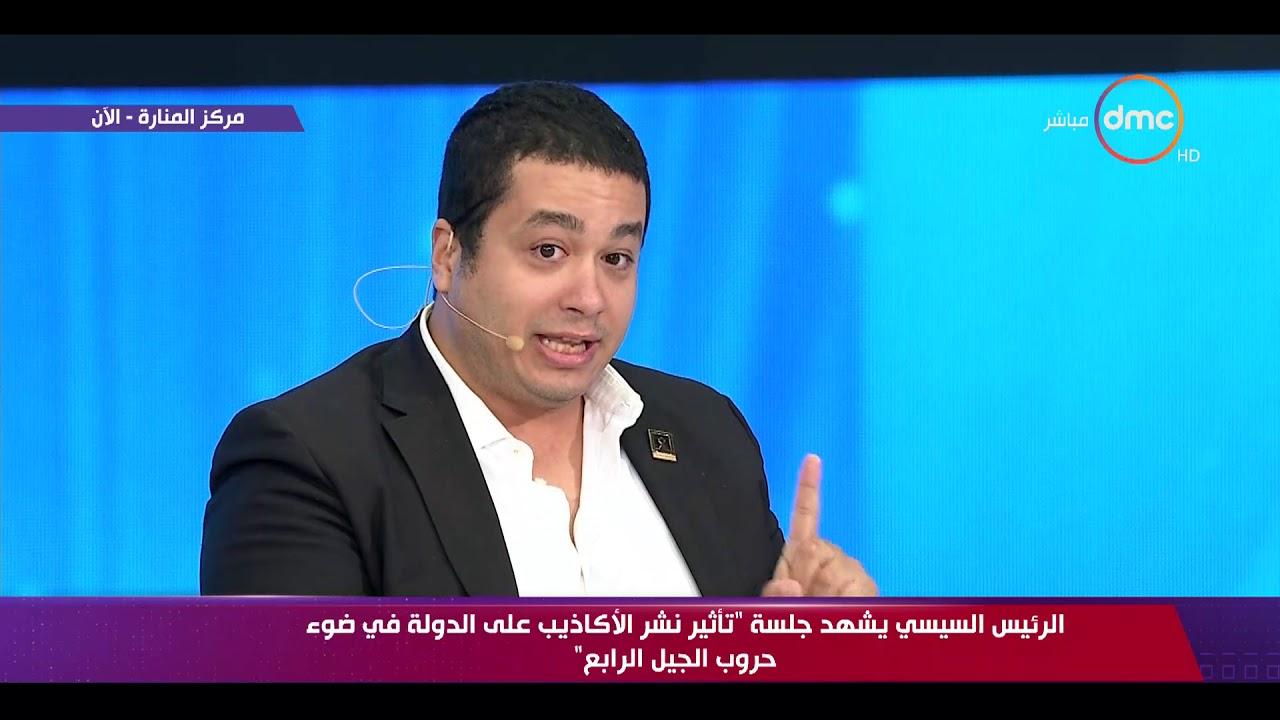 dmc:أ. حسن حامد يقدم مثالا عن خلق الوعي الزائف ضمن جلسة