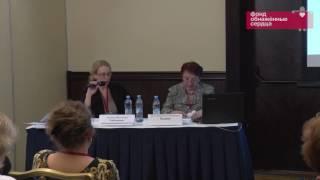 Смотреть видео День 3. Секция 5. Закон об основах социального обслуживания граждан онлайн