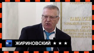 Жириновский про Муму. Путин до слёз(Zhirinovsky about Mumu. Putin to tears. В.Жириновский на Госсовете по культуре и искусству 24.12.2014., 2014-12-24T18:48:00.000Z)