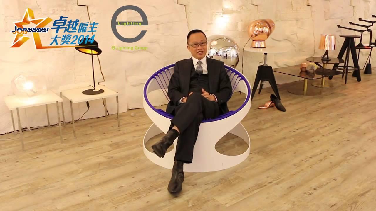 E Lighting  JobMarket 2014 - YouTube