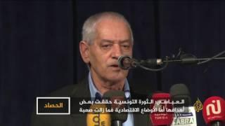 الحصاد-مكاسب وتحديات الثورة التونسية
