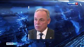 Президент Владимир Путин наградил Владимира Лысака орденом Александра Невского