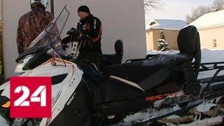 Катание на снегоходе стало опасным развлечением - Россия 24