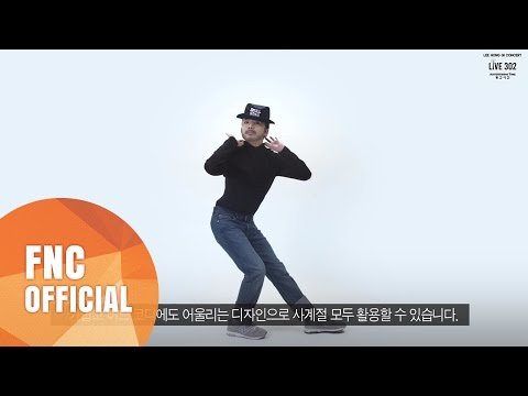 2016 이홍기(LEE HONG GI) [LIVE 302] Advertising Time
