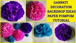 Ganpati Decoration Ideas For Home By Sangitaa Rawat | Ganpati Backdrop Ideas | Paper PomPom Tutorial
