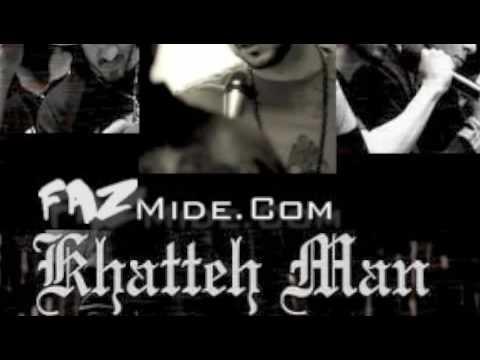 Khatteh Man Remix