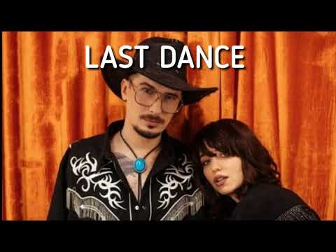 Время и Стекло - Last Dance (Audio)