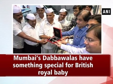 Mumbai's Dabbawalas have something special for British royal baby
