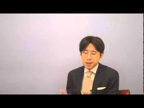 刑法本論1 2 罪刑法定主義の派生原則   小泉司法書士予備校 - YouTube