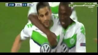 فيديو وصور- الريال في مهب الريح بعد ثنائية فولفسبورج في دوري الأبطال