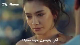 كمال ونيهان -  Kalbimin Tek Sahibine مترجمه -İrem Deric - kara sevda - kemal ve nihan