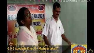 Understand the Lost|புரிந்து கொள்ளுங்கள் இழப்பை (English to Tamil)GOG Apostolic Church,Madurantakam