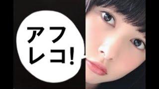女優の桜井日奈子が、映画『トランスフォーマー/最後の騎士王』の 日本...