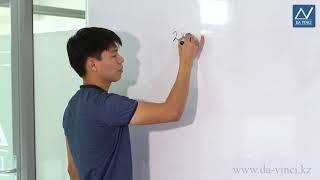 7 класс, 38 урок, Метод подстановки