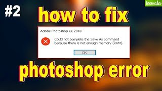 Photoshop Error -  because there is not enough Memory(RAM)| How to Solve