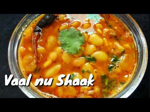 Vaal nu Shaak | Gujarati Recipe | Butter Beans Curry
