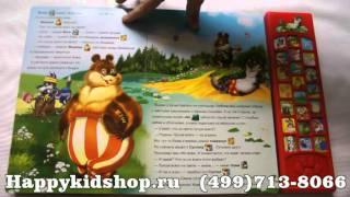 Приключения Хомы и Суслика изд. Азбукварик