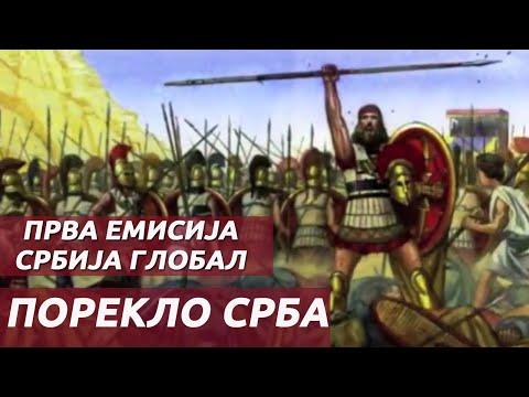 POREKLO SRBA - Šta zaista kažu genetika i arheologija
