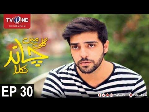 Gali Mein Chand Nikla - Episode 30 - TV One Drama - 4th Novemer 2017