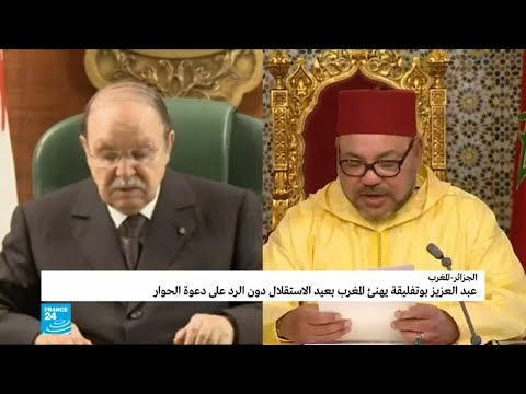 بوتفليقة يهنئ المغرب بعيد الاستقلال دون الرد على دعوة الحوار  - نشر قبل 32 دقيقة