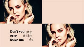 Don't leave me alone - David Guetta ft. Anne-Marie 中英字幕