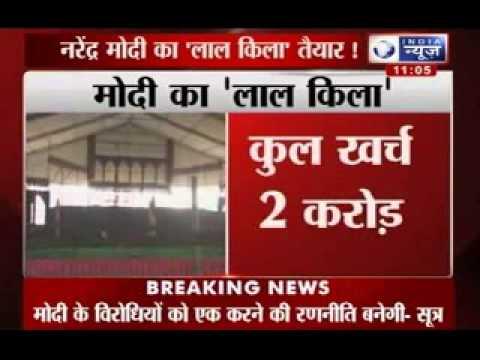 Narendra modi addresses Chattisgarh rally from Red fort replica
