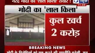 India News : Narendra modi addresses Chattisgarh rally from Red fort replica
