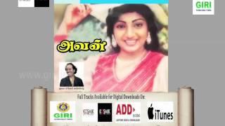 04 Naal Paarthu Vanthen-Malaysia Vasudevan-S. Janaki-Avan-Vairamuthu-Tamil