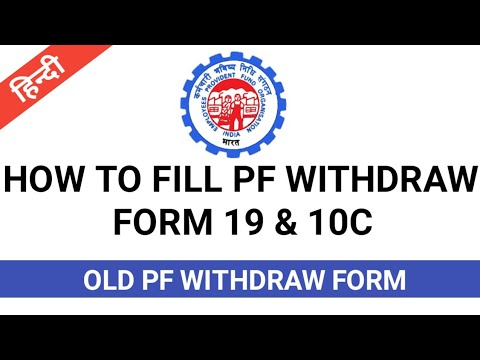 Form 19 And 10d Pdf