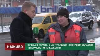 Негода в Україні. В центральних і північних областях - штормове попередження