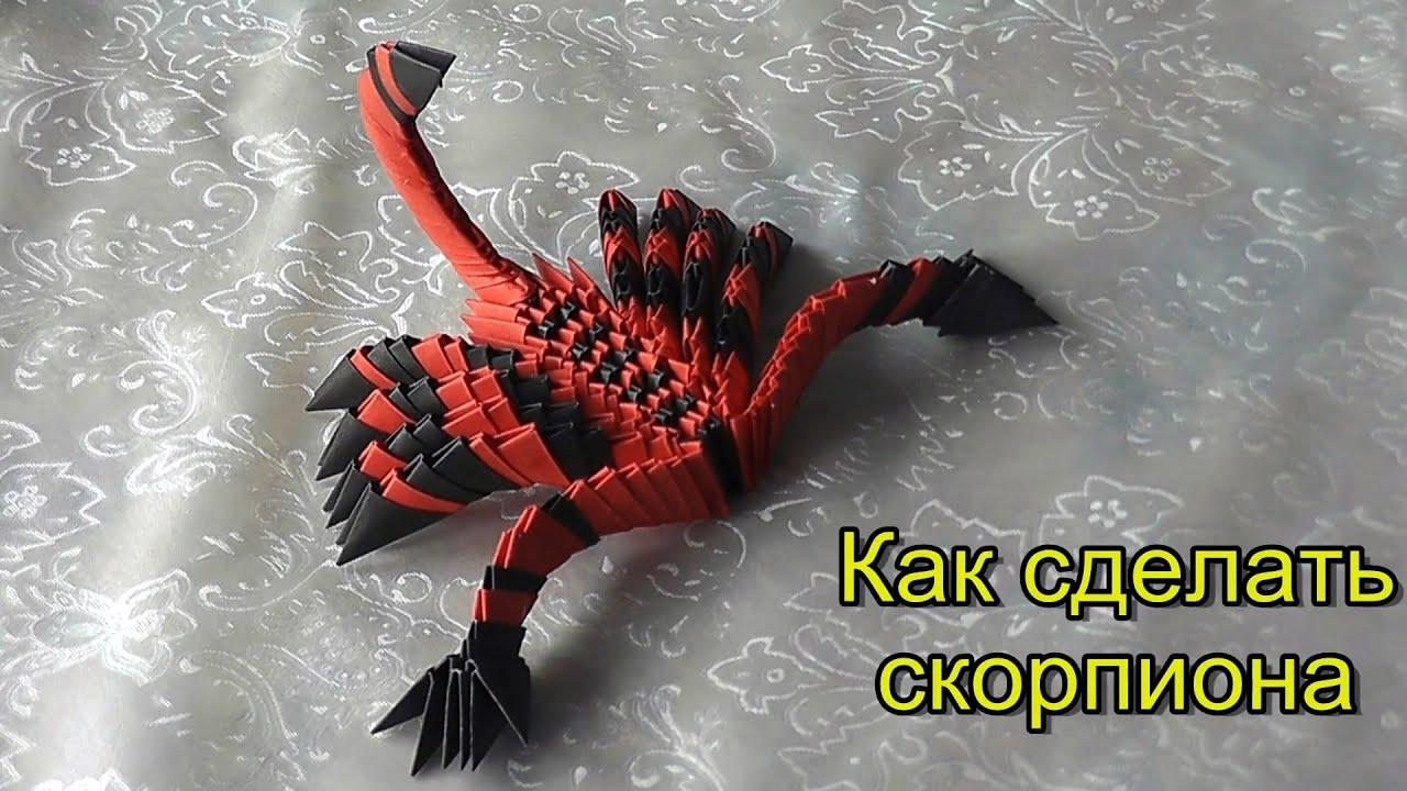 модульное оригами- схема драконов