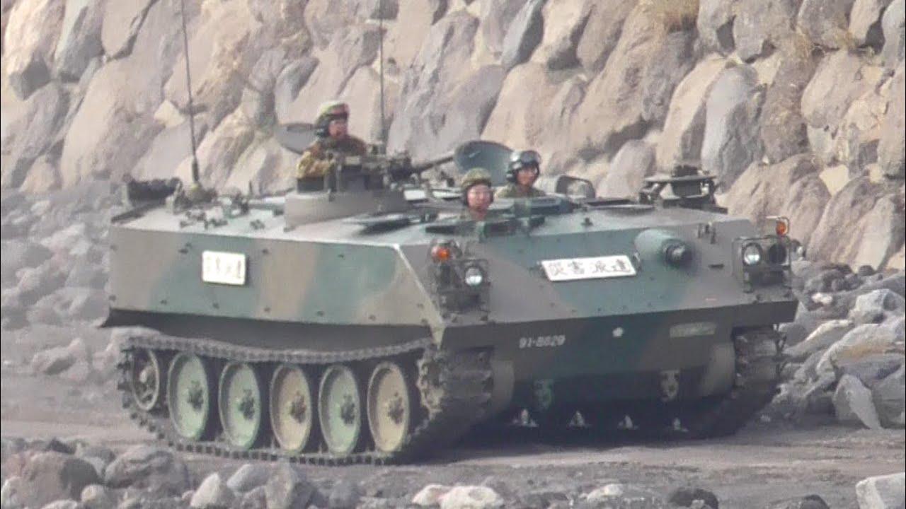 73式装甲車 [ 73APC ] 陸上自衛隊 水陸両用装甲車 AAV7 と連携 桜島火山爆発総合防災訓練 参加