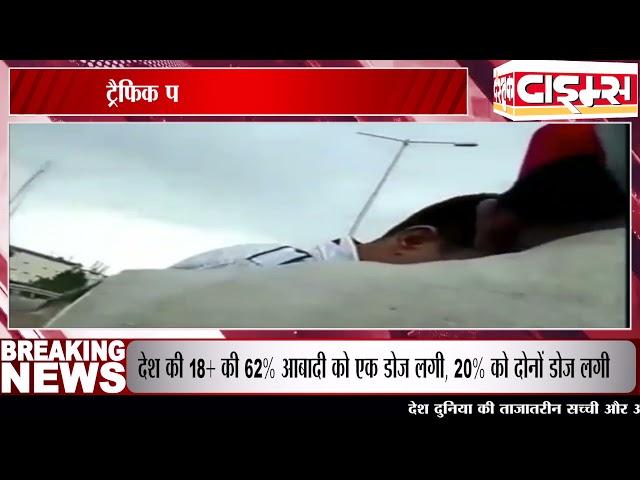 कानपुर में कानून से ऊपर  हैं सपा विधायक इरफान सोलंकी,  ट्रैफिक पुलिस को बता रहे औकात
