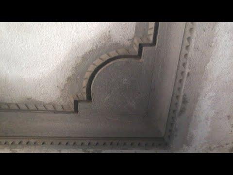 New model ceiling design border cement - YouTube