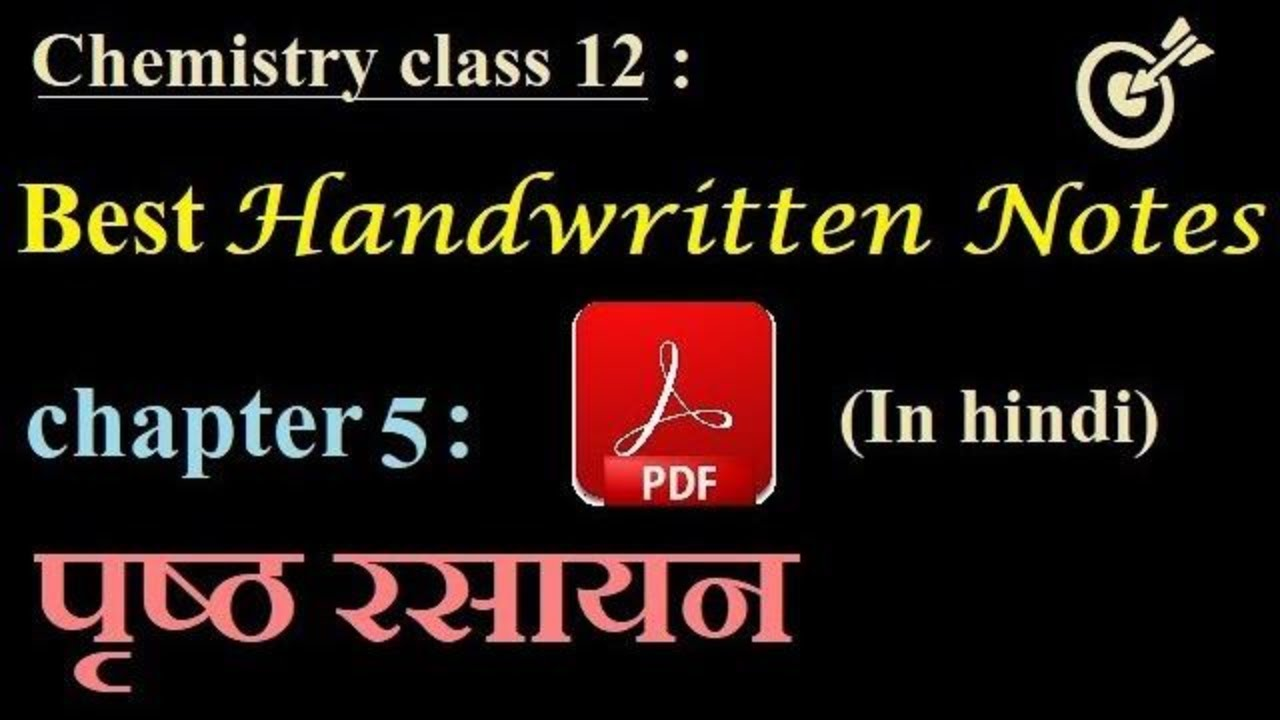 Physics Handwritten Notes In Hindi Pdf