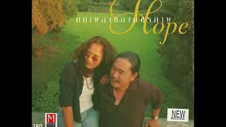 โฮป / บทเพลงของมิตรภาพ ( Acoustic)/ เต็มอัลบั้ม CD.