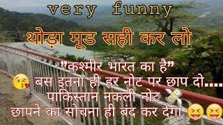 funny stutas in Hindi || suvichar in Hindi || सुविचार हिन्दी में || education quotes hindi