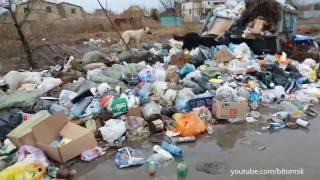 Самый грязный город в России!(, 2017-02-03T20:55:18.000Z)