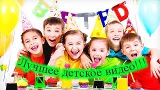 видео Клоун на День рождения ребенка на дом: сценарий