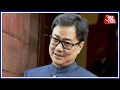 Hindu Population Is Decreasing Day By Day In India, Kiren Rijiju