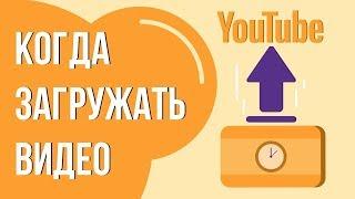 как продвигать канал на youtube бесплатно