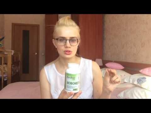 Какие витамины лучше выбрать во время беременности