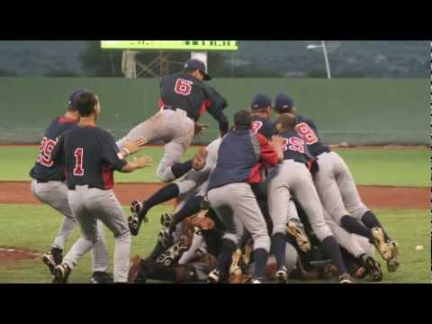 2011 USA Baseball 16U National Team Recap