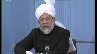 Dars-ul-Quran 28 Janvier 1996 - Surate An-Nisaa verset 4