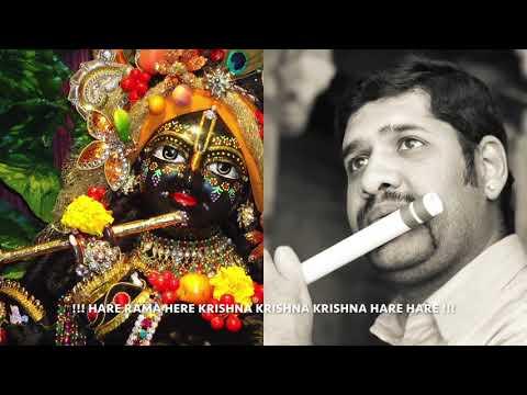 Devotional Chant - Hare Rama Hare Krishna on Flute