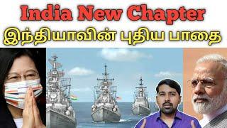 India's New Chapter   இந்தியாவின் புதிய பாதை   Siddhu Mohan