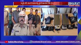 Ramagundam Police Caught 12 Ganja Smugglers | Bharat Today